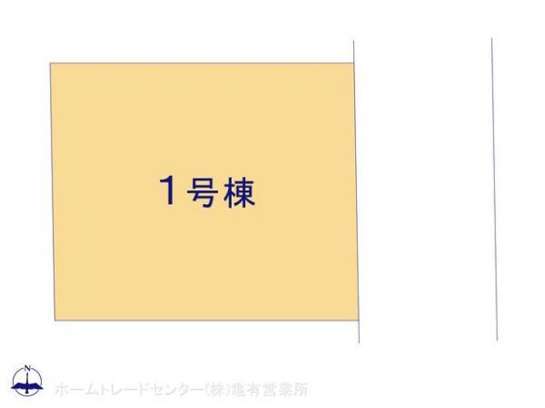 新築戸建 東京都江東区亀戸7丁目6-7 JR中央・総武線亀戸駅駅 6780万円
