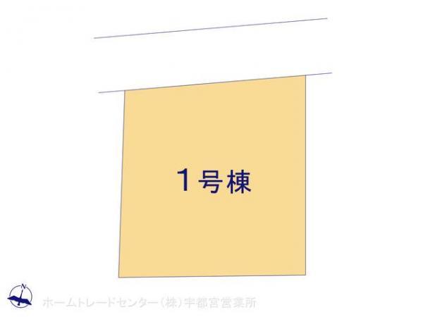 新築戸建 茨城県古河市鴻巣704-34 JR東北本線(宇都宮線)古河駅駅 1890万円