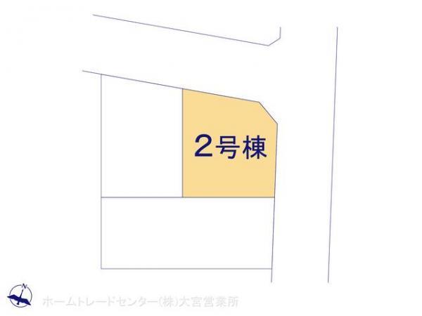 新築戸建 埼玉県さいたま市北区別所町80-2 JR高崎線上尾駅駅 2990万円