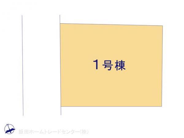 新築戸建 東京都小金井市中町4丁目9 JR中央線武蔵小金井駅駅 4580万円