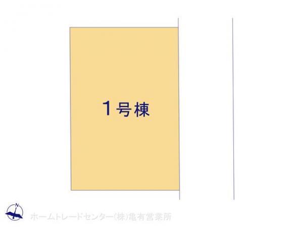 新築戸建 埼玉県吉川市中野259-3 JR武蔵野線吉川駅駅 2830万円