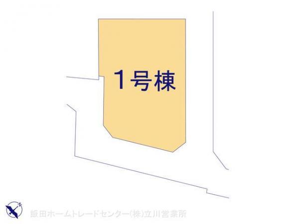 新築戸建 東京都あきる野市草花1106-3 JR青梅線福生駅駅 3190万円