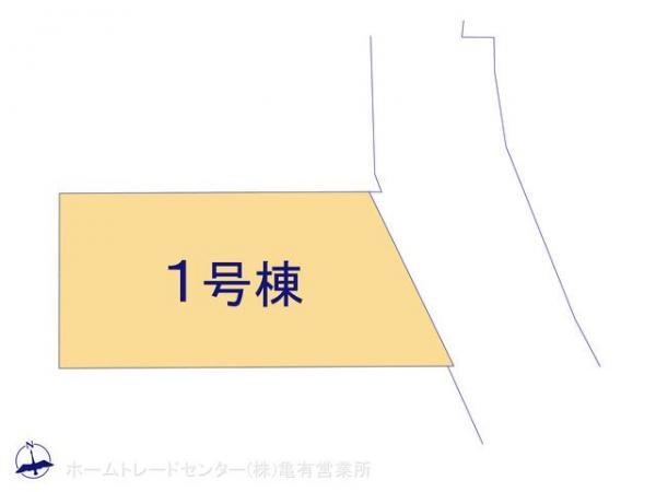 新築戸建 東京都江戸川区松島3丁目29 JR総武本線新小岩駅駅 6480万円
