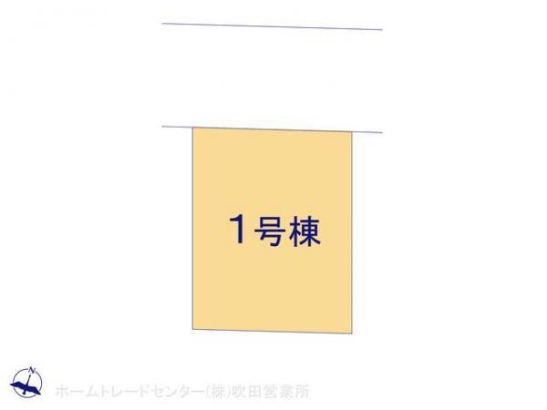 新築戸建 兵庫県加古川市西神吉町辻446-31 山陽本線宝殿駅駅 1590万円