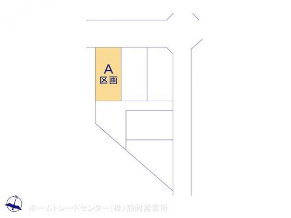 土地 静岡県焼津市大村1丁目1-5 JR東海道本線(熱海〜米原)焼津駅駅 1050万円