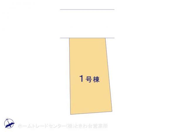 新築戸建 東京都北区上中里2丁目16 JR東北本線(宇都宮線)尾久駅駅 6090万円