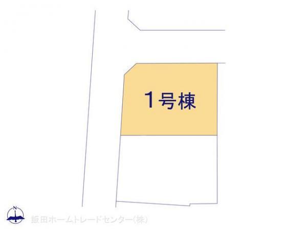 新築戸建 東京都府中市是政5丁目21 西武多摩川線是政駅駅 4180万円