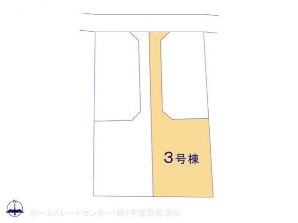 新築戸建 茨城県古河市大山1679-4 JR東北本線(宇都宮線)古河駅駅 1870万円