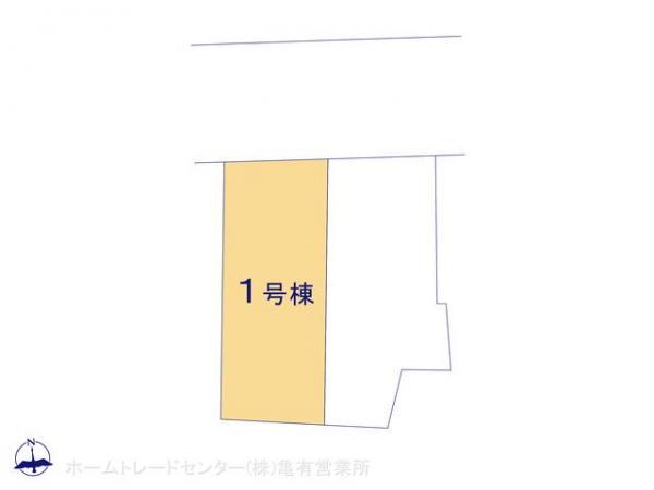 新築戸建 東京都葛飾区新小岩3丁目29 JR総武本線新小岩駅駅 4980万円