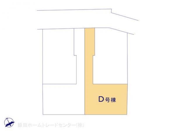 新築戸建 東京都稲城市押立551-1 JR南武線稲城長沼駅駅 3780万円
