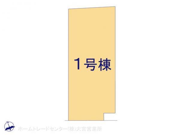 新築戸建 埼玉県久喜市佐間787-23 東武日光線栗橋駅駅 2290万円