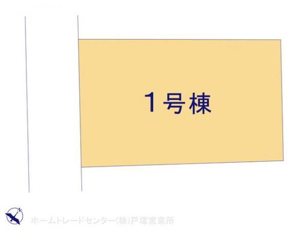新築戸建 神奈川県鎌倉市今泉台3丁目7-4 JR根岸線大船駅駅 3780万円