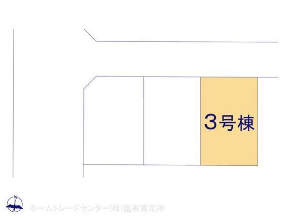 新築戸建 東京都葛飾区西水元5丁目14 千代田常磐線亀有駅駅 3280万円