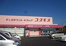 新築戸建 福岡市東区青葉7丁目40-9 JR香椎線土井駅駅 3948万円