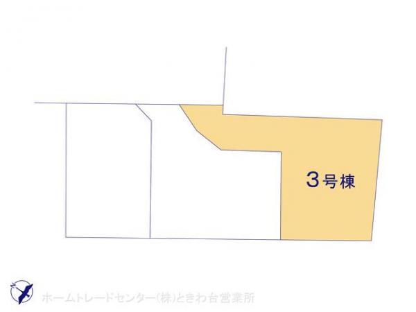 新築戸建 東京都北区豊島4丁目16 JR京浜東北線王子駅駅 4280万円