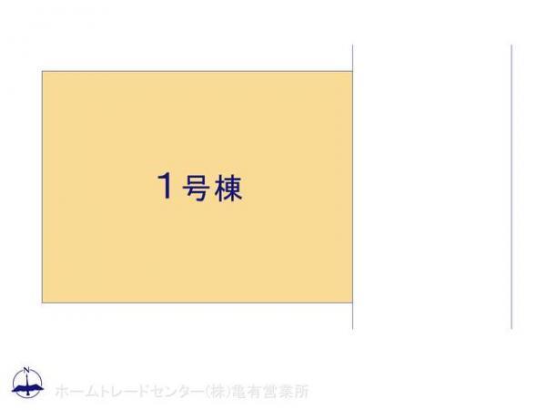 新築戸建 東京都荒川区西尾久8丁目17-8 JR高崎線尾久駅駅 5180万円