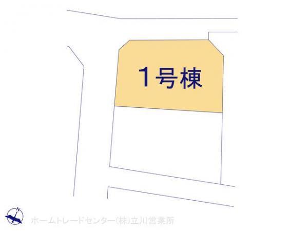 新築戸建 東京都青梅市大門1丁目547-7 JR青梅線河辺駅駅 2980万円
