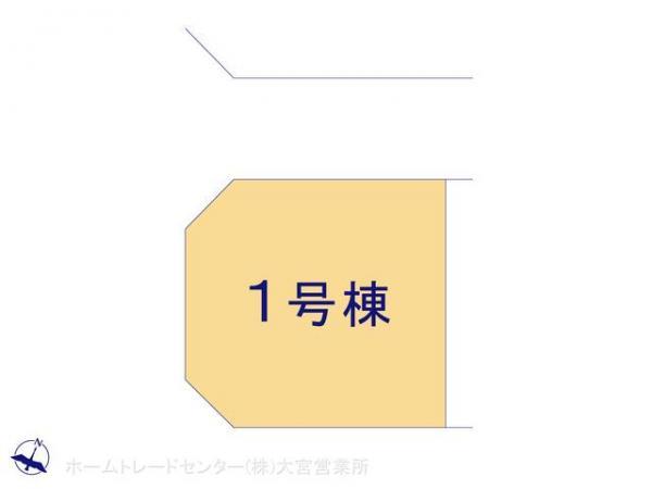 新築戸建 埼玉県さいたま市北区別所町29-47 JR高崎線宮原駅駅 2990万円