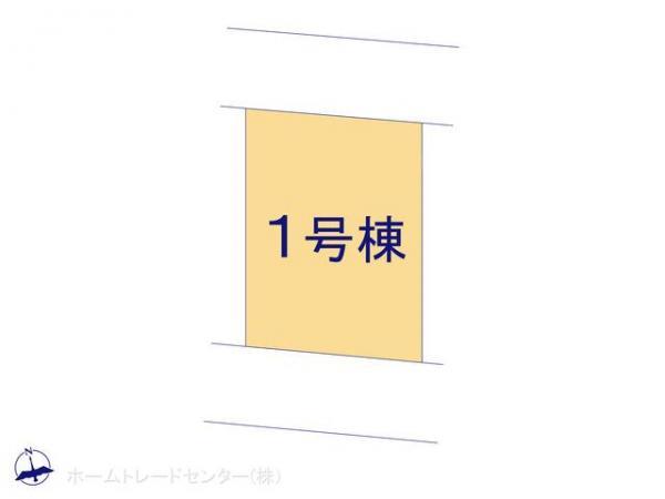 新築戸建 東京都小平市回田町35-10 JR中央線国分寺駅駅 4280万円