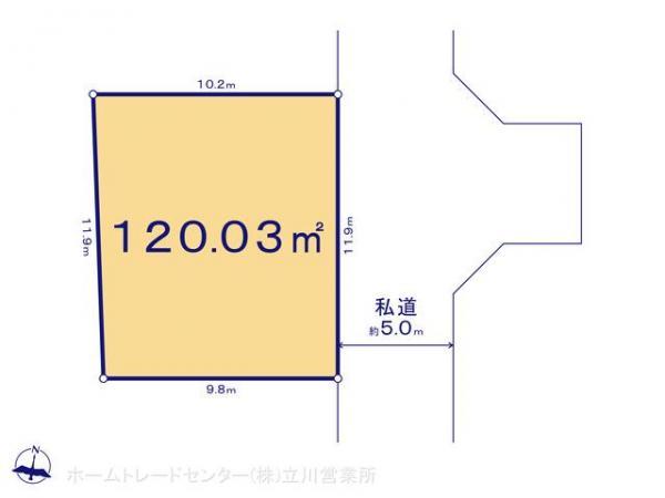 土地 東京都八王子市館町550-13 京王高尾線狭間駅 2430万円