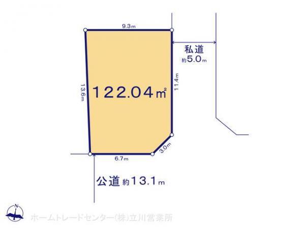 土地 東京都八王子市館町550-15 京王高尾線狭間駅 2430万円