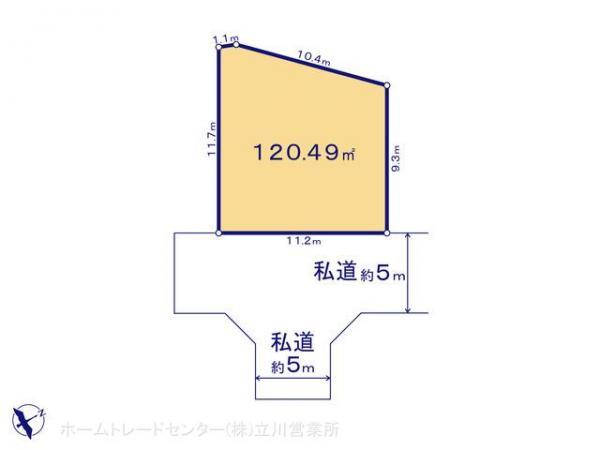 土地 東京都八王子市叶谷町1720-4 JR中央線西八王子駅 1780万円