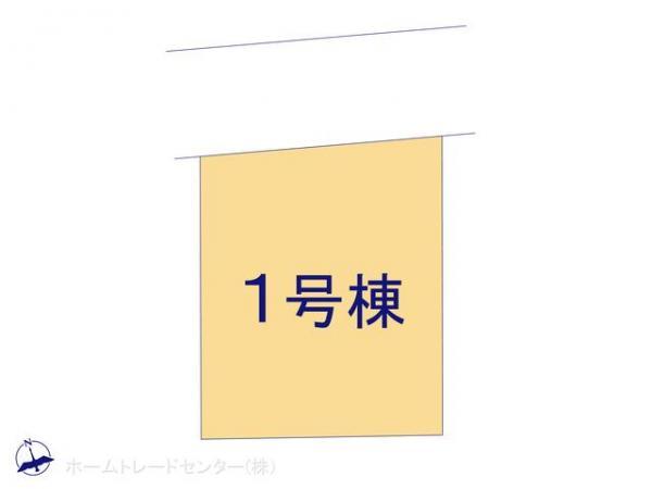 新築戸建 埼玉県新座市畑中1丁目6294-47 JR武蔵野線新座駅駅 3180万円