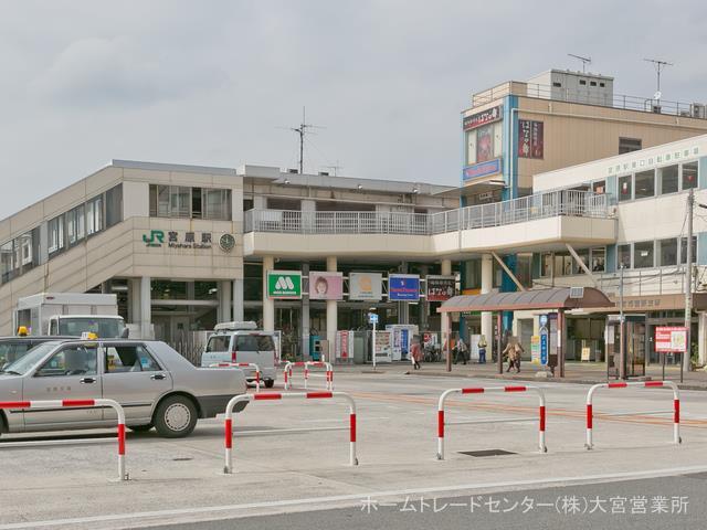新築戸建 埼玉県さいたま市北区奈良町156-3 JR高崎線宮原駅 3180万円