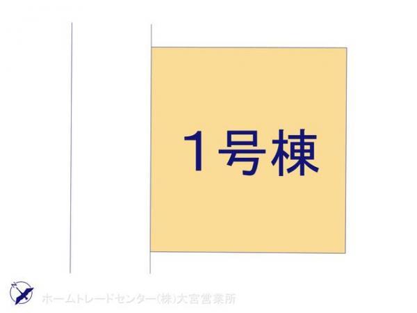 新築戸建 埼玉県白岡市上野田477-37 JR東北本線(宇都宮線)白岡駅駅 2080万円