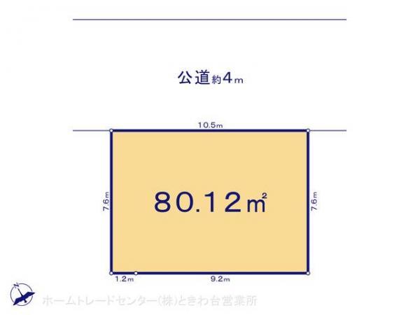 土地 東京都板橋区三園2丁目11-13 都営三田線西高島平駅 2480万円