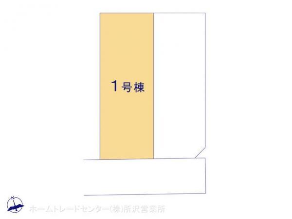 新築戸建 埼玉県所沢市大字下安松527-3 JR武蔵野線新秋津駅駅 2980万円