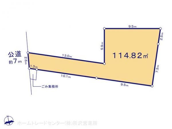 土地 埼玉県所沢市大字久米2198-1 西武池袋線西所沢駅 2155万円