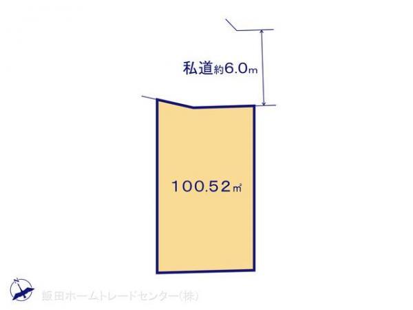 土地 埼玉県新座市畑中1丁目9-46 JR武蔵野線新座駅 2480万円