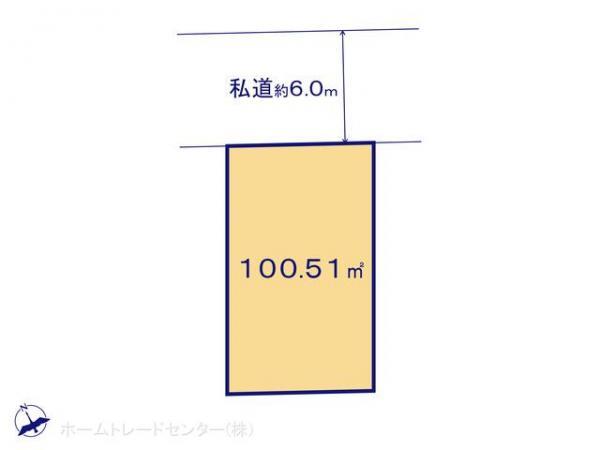 土地 埼玉県新座市畑中1丁目9-46 JR武蔵野線新座駅 2490万円