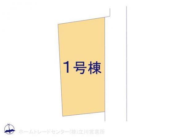 新築戸建 東京都西多摩郡日の出町大字平井4043-8 JR青梅線福生駅 2080万円