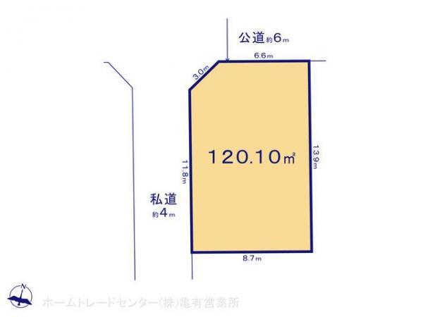 土地 埼玉県吉川市中野334-1 JR武蔵野線吉川駅 2390万円