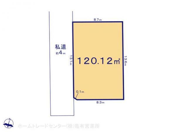 土地 埼玉県吉川市中野334-1 JR武蔵野線吉川駅 2190万円