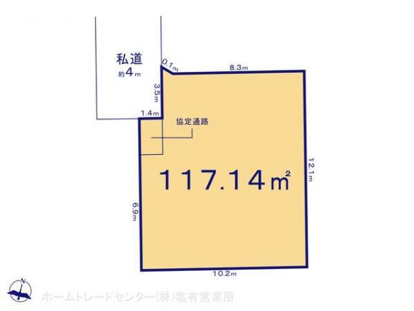 土地 埼玉県吉川市中野334-1 JR武蔵野線吉川駅 2090万円