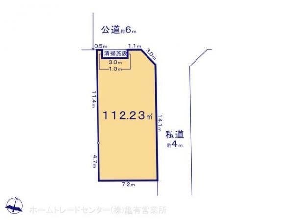 土地 埼玉県吉川市中野334-1 JR武蔵野線吉川駅 2290万円