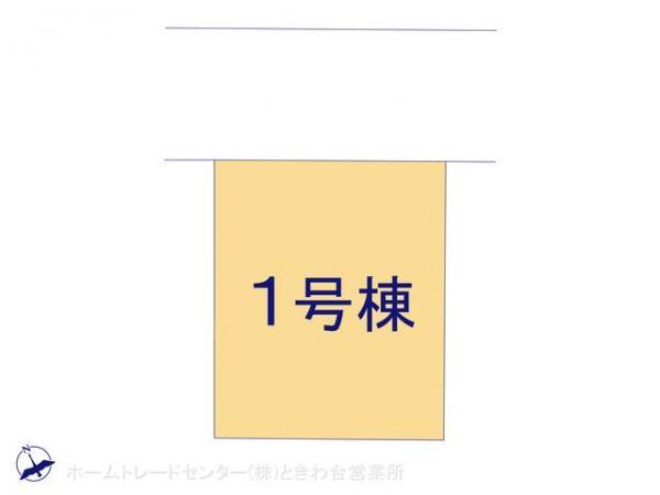 新築戸建 埼玉県富士見市鶴馬3丁目22-3 東武東上線みずほ台駅 2480万円