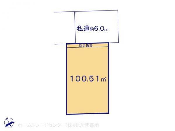 土地 埼玉県新座市畑中1丁目9-46 JR武蔵野線新座駅 2380万円
