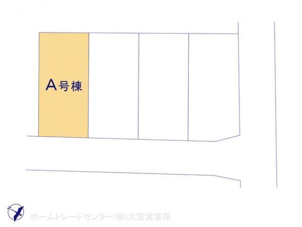 新築戸建 埼玉県北本市中央4丁目213 JR高崎線北本駅 3090万円