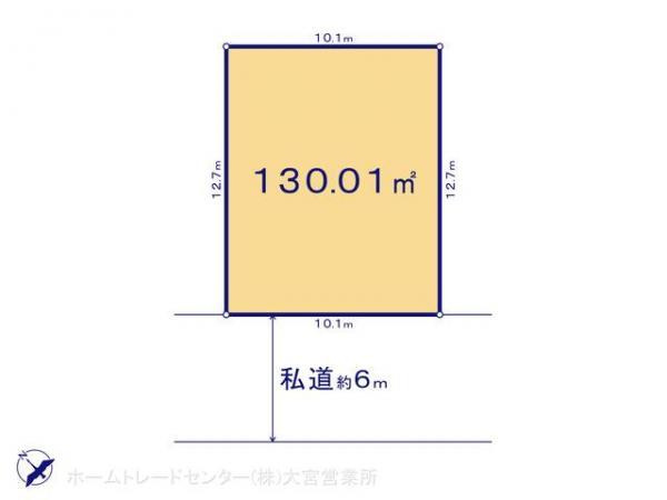 土地 埼玉県さいたま市西区大字土屋1684-5 JR川越線指扇駅 2480万円