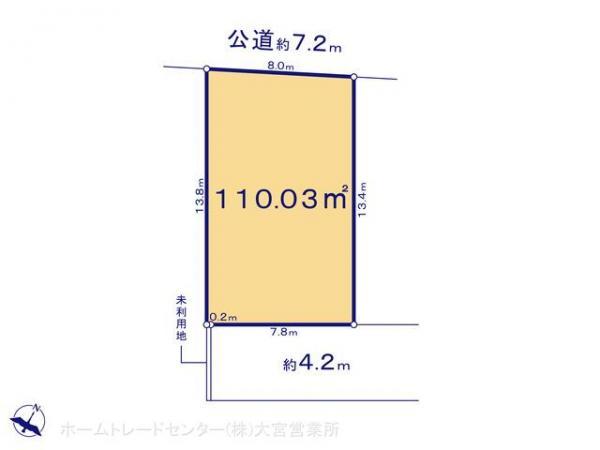 土地 埼玉県上尾市大字上尾村1293-1 JR高崎線上尾駅 1780万円