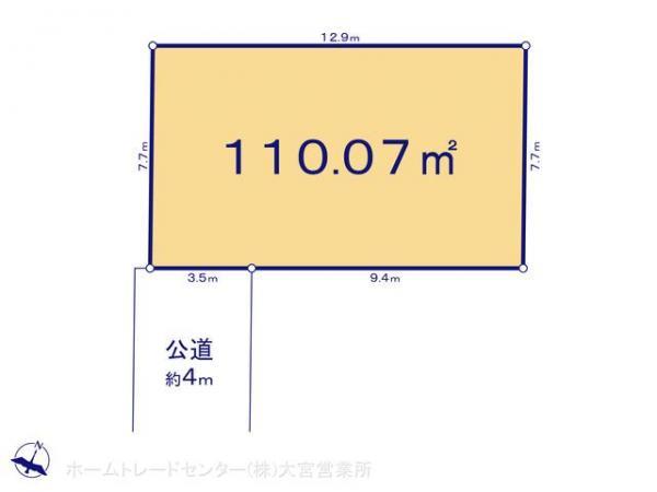 土地 埼玉県上尾市緑丘2丁目6-21 JR高崎線北上尾駅 2380万円