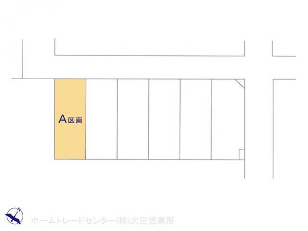 土地 埼玉県上尾市大字上1728-1 JR高崎線桶川駅 1880万円