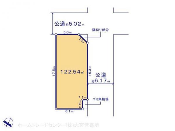 土地 埼玉県上尾市大字上1728-1 JR高崎線桶川駅 1780万円