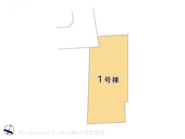新築戸建 埼玉県さいたま市西区大字内野本郷991-85 JR高崎線宮原駅 1980万円