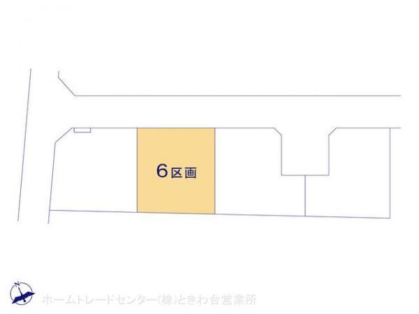 土地 埼玉県朝霞市溝沼6丁目15-23 JR武蔵野線北朝霞駅 2680万円