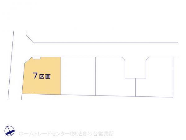 土地 埼玉県朝霞市溝沼6丁目15-23 JR武蔵野線北朝霞駅 2780万円